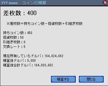 2010y09m26d_235650169.jpg