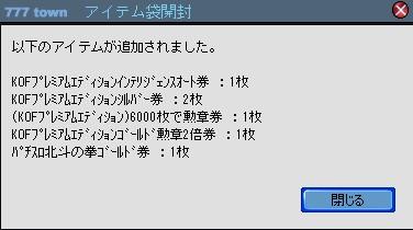 2010y10m08d_184739635.jpg