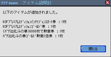 2010y10m08d_190157194.jpg