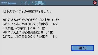 2010y10m08d_195345293.jpg