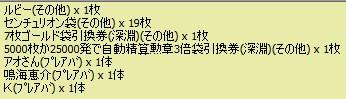 2010y10m08d_210048903.jpg