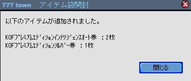 2010y10m08d_221330823.jpg