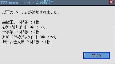 2010y10m08d_221443618.jpg