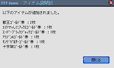 2010y10m08d_221549058.jpg