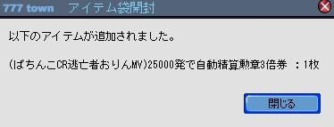2010y10m08d_221636241.jpg