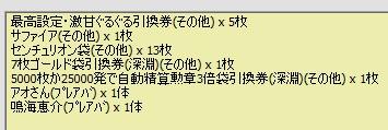 2010y10m08d_222441185.jpg