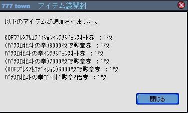 2010y10m09d_111329466.jpg