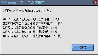 2010y10m09d_123702416.jpg