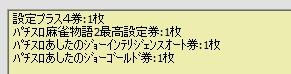 2010y10m10d_213319334.jpg
