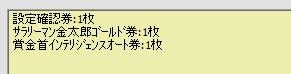 2010y10m10d_213323670.jpg