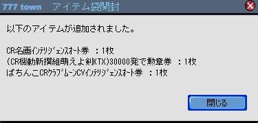 2010y10m15d_170148191.jpg
