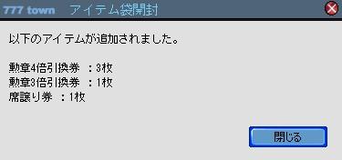 2010y10m15d_173016158.jpg
