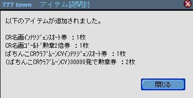 2010y10m15d_173447287.jpg