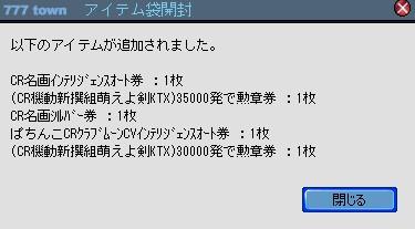 2010y10m15d_195937445.jpg