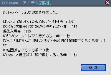 2010y10m15d_214046465.jpg