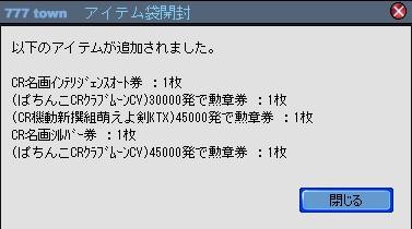 2010y10m15d_222527943.jpg