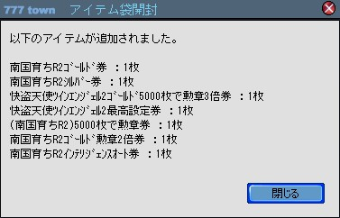 2010y10m22d_190856100.jpg