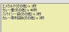 2010y10m22d_202918009.jpg