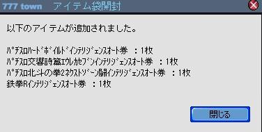 2010y10m22d_203920354.jpg