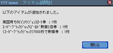 2010y10m22d_204503242.jpg