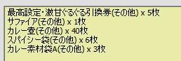 2010y10m22d_204522111.jpg