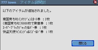 2010y10m22d_204723282.jpg