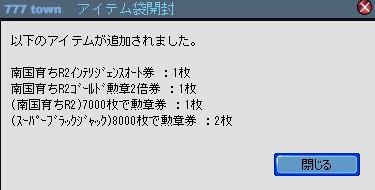 2010y10m24d_155313800.jpg