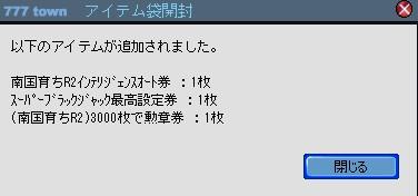 2010y10m24d_160110636.jpg