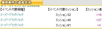 2010y10m25d_031706839.jpg