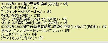 2010y10m29d_183756662.jpg