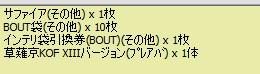 2010y10m29d_183804802.jpg