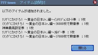 2010y10m29d_184725813.jpg