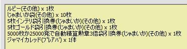 2010y10m29d_184743738.jpg