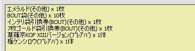 2010y10m29d_184748542.jpg