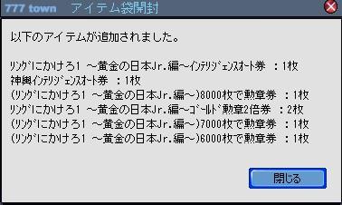 2010y10m29d_190252030.jpg