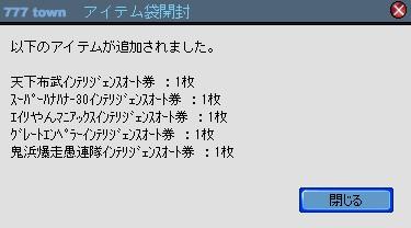 2010y10m29d_202947546.jpg