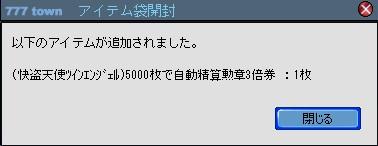 2010y10m29d_203019463.jpg
