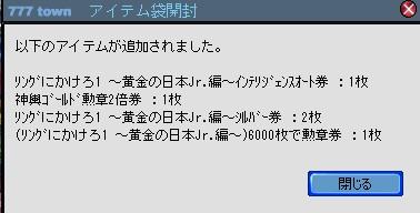 2010y10m29d_222351430.jpg