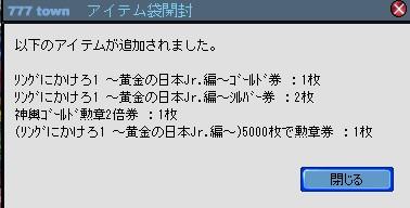 2010y10m30d_084625899.jpg