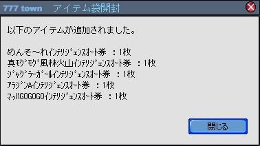 2010y10m30d_140045805.jpg