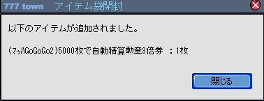 2010y10m30d_140110956.jpg