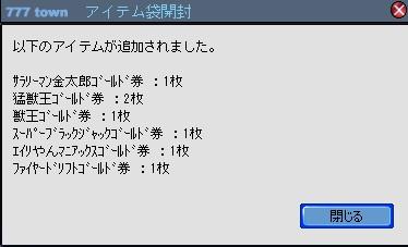 2010y10m30d_140206041.jpg