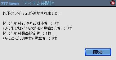 2010y11m05d_190130827.jpg