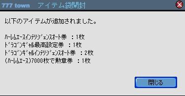 2010y11m05d_204855336.jpg