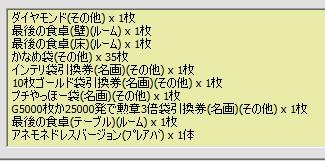 2010y11m05d_205405381.jpg