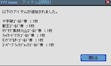 2010y11m05d_205452563.jpg