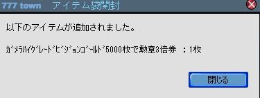 2010y11m05d_205602391.jpg
