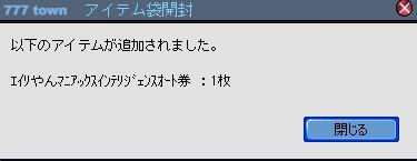 2010y11m05d_212845799.jpg