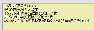 2010y11m05d_212927974.jpg