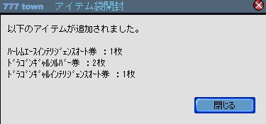 2010y11m05d_222457088.jpg